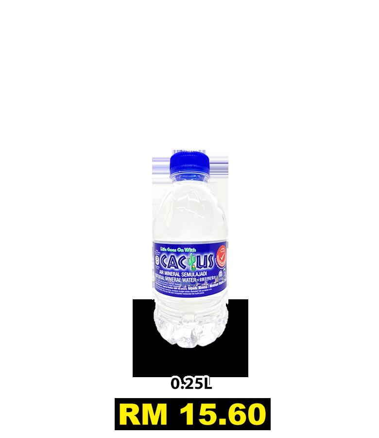 0.25L CACTUS