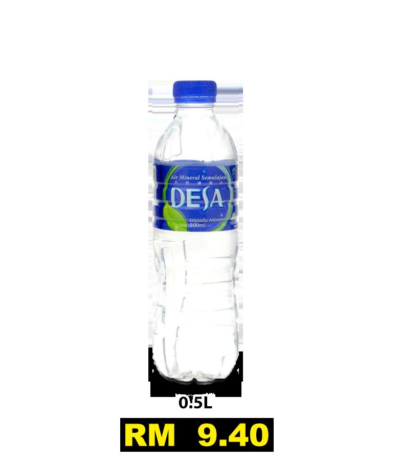 0.5L DESA