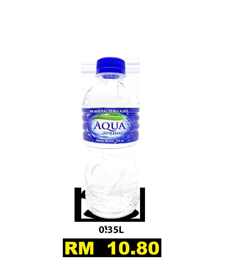 Aqua 0.35L