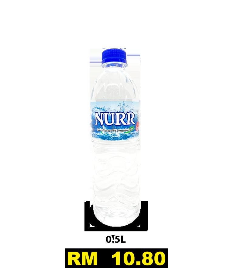Nur 0.5L